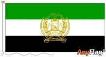 - AFGHANISTAN OLD ANYFLAG RANGE - VARIOUS SIZES